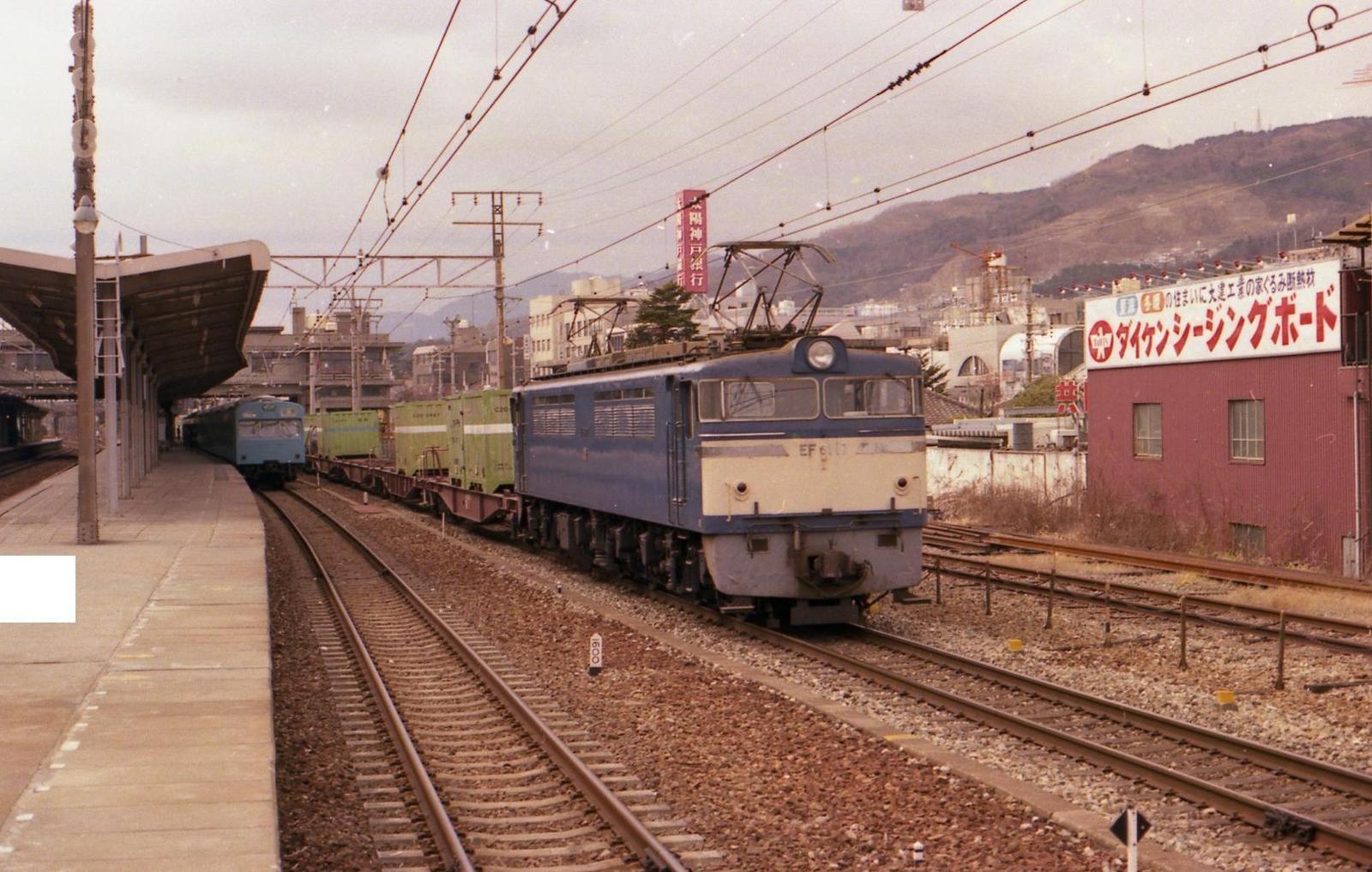 19780315e01