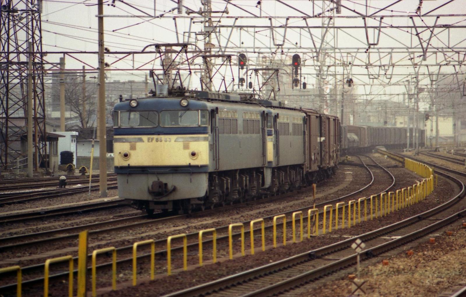 19770316c01