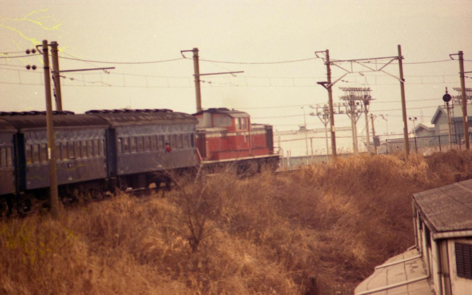 19770313b03