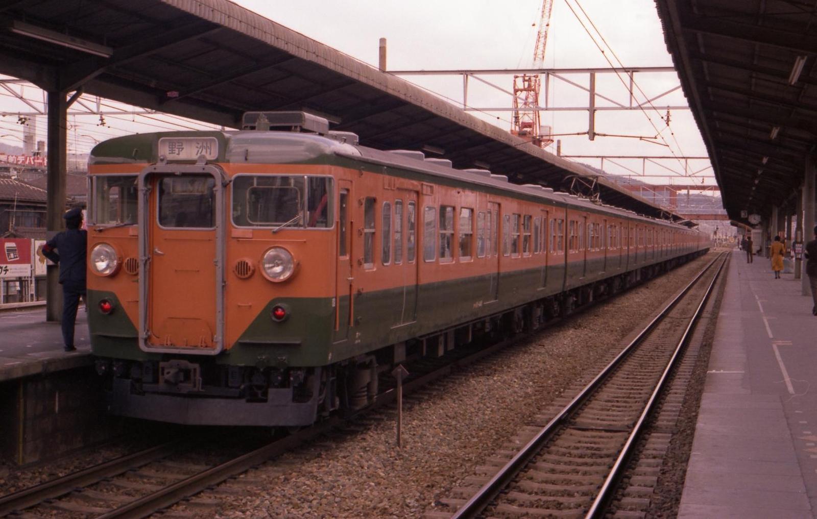 19780315c03