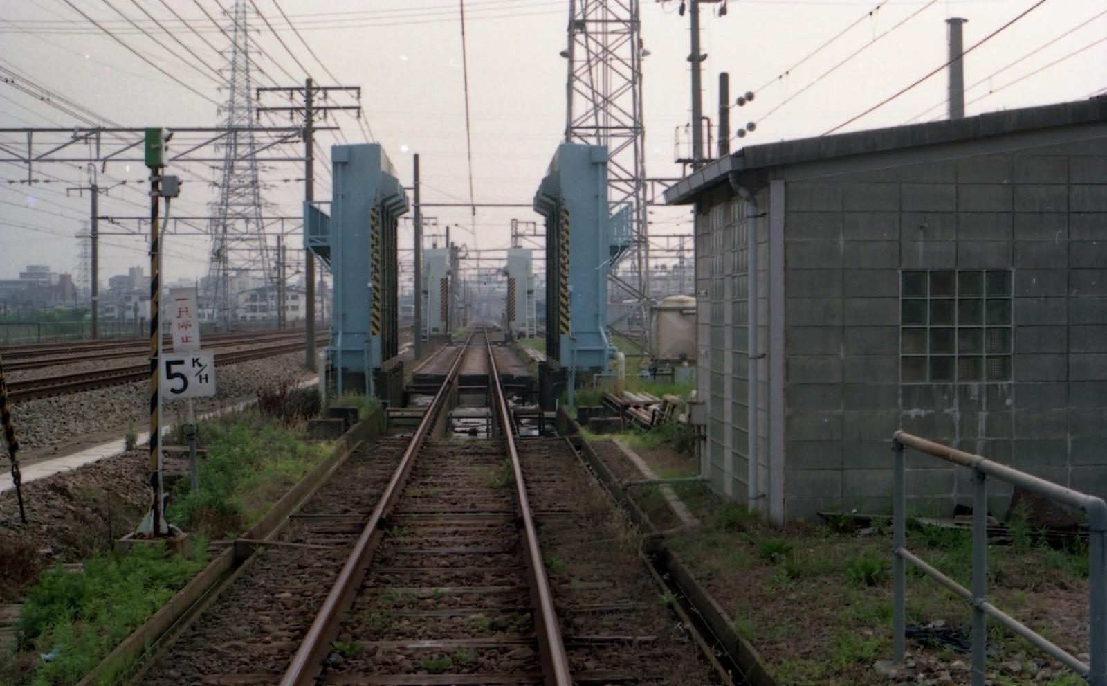 1992061356