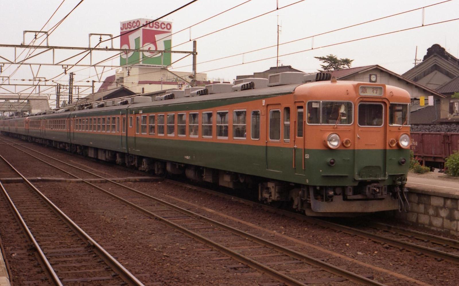 19770811c03