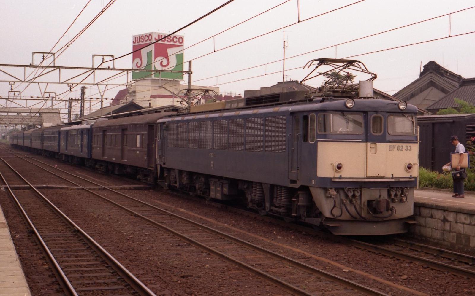 19770811c04