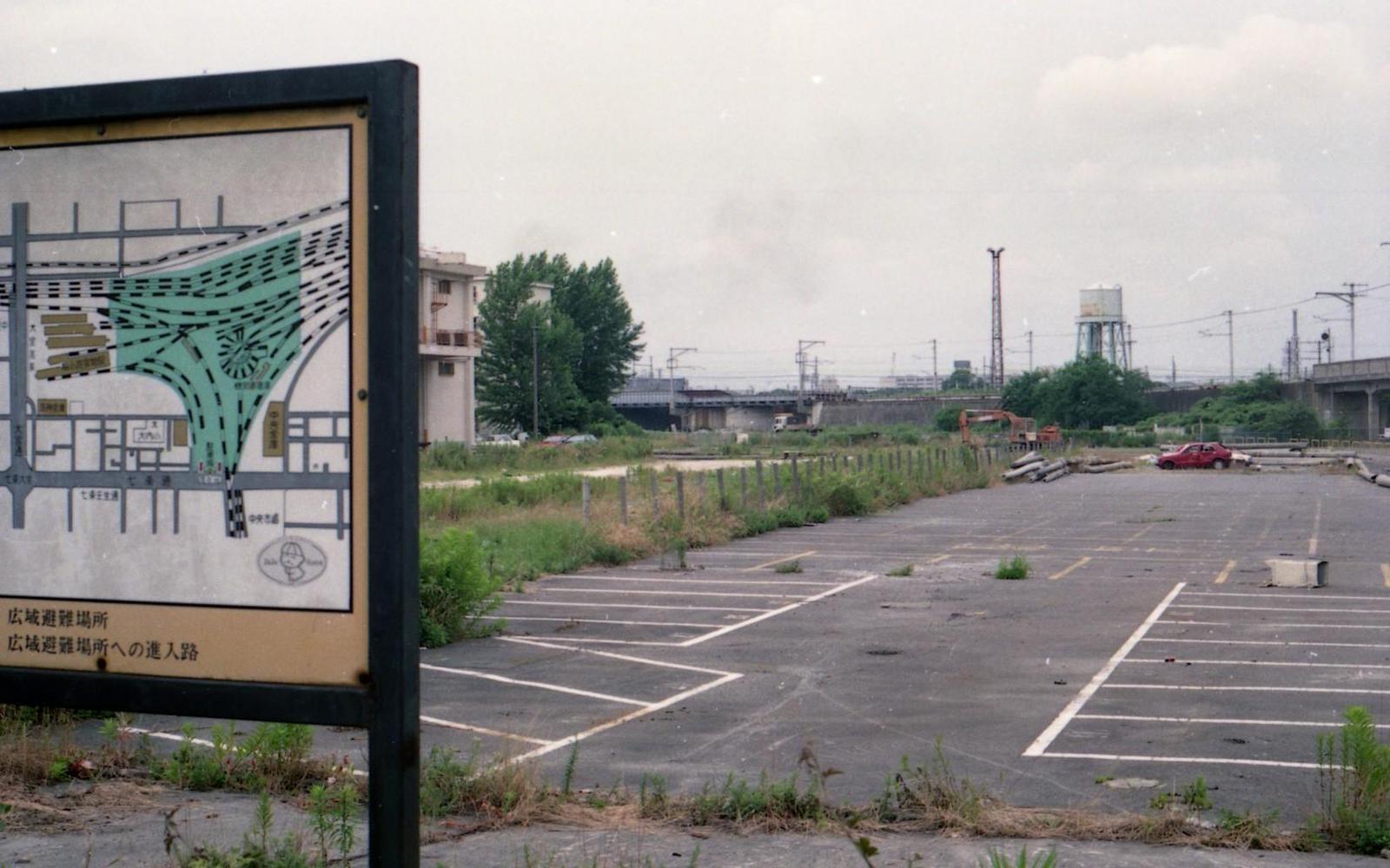19920627a53