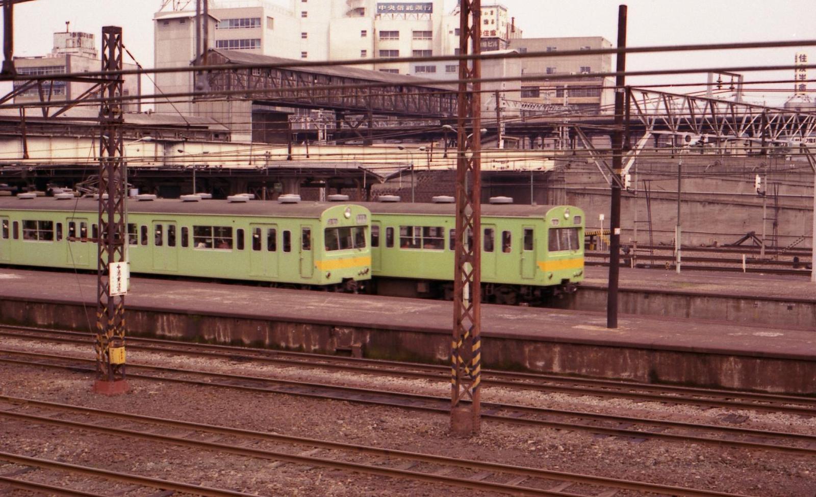19760328a02