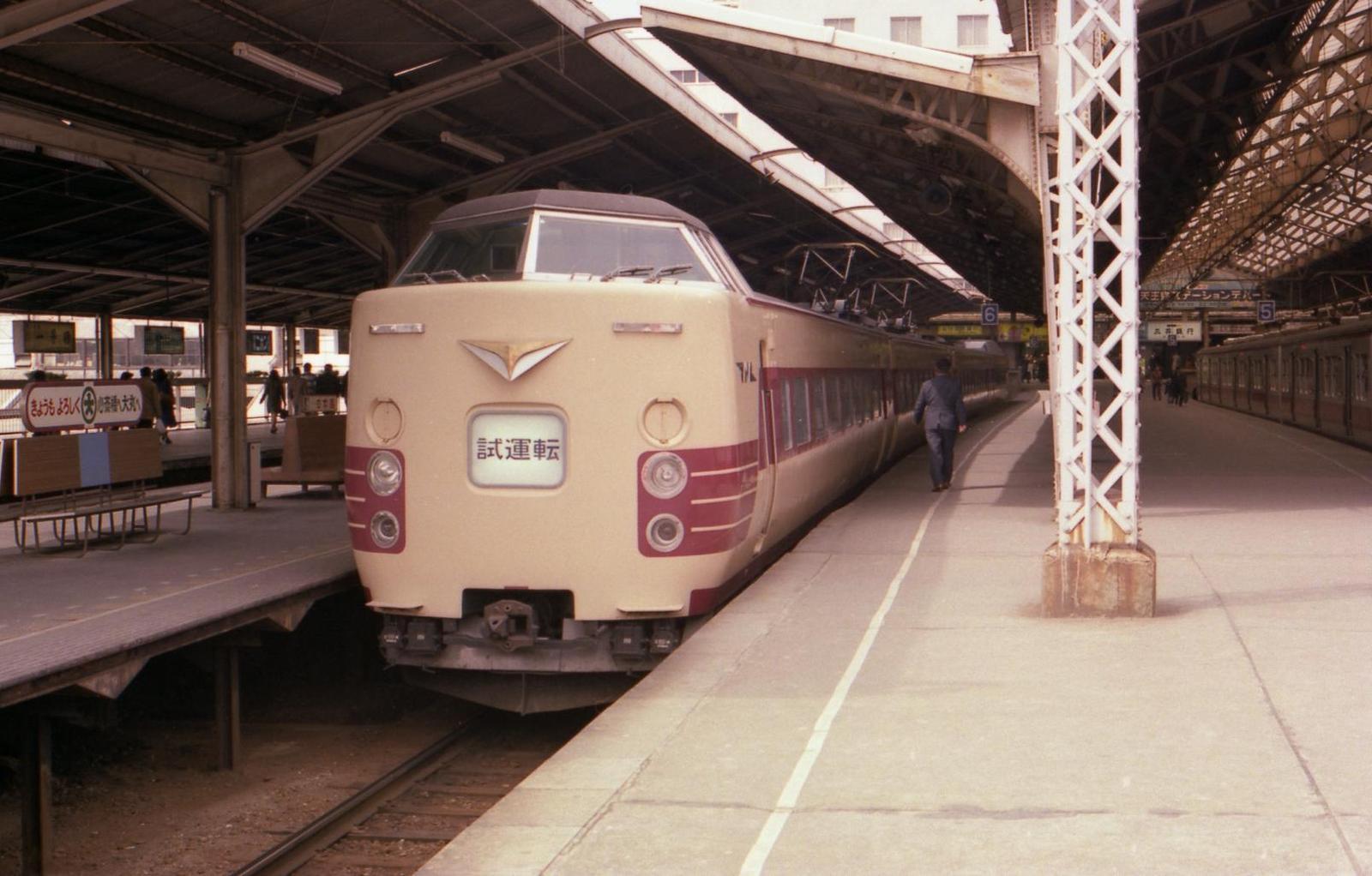 19780311c02