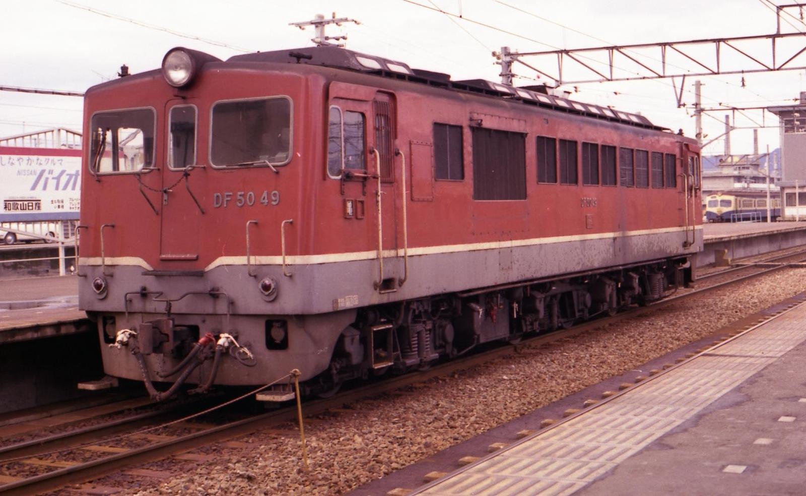 19760327a04