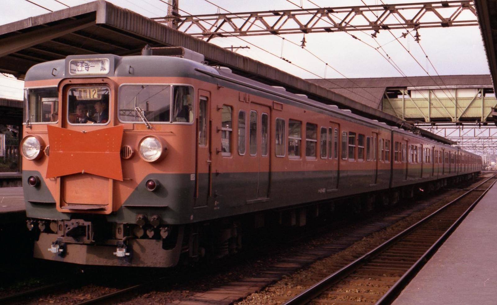 19760327b05