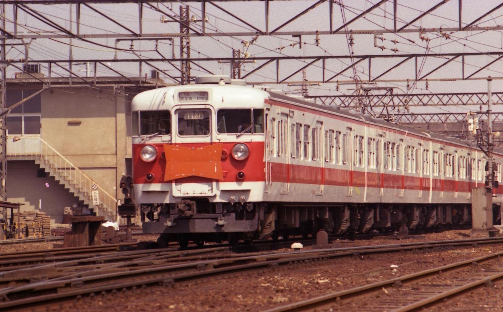 19770315c01