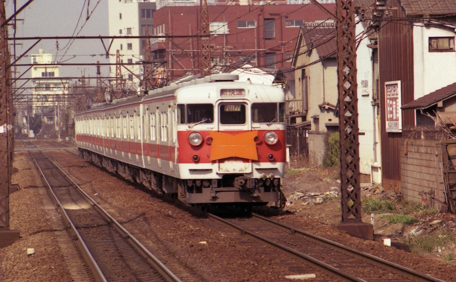 19770315f01