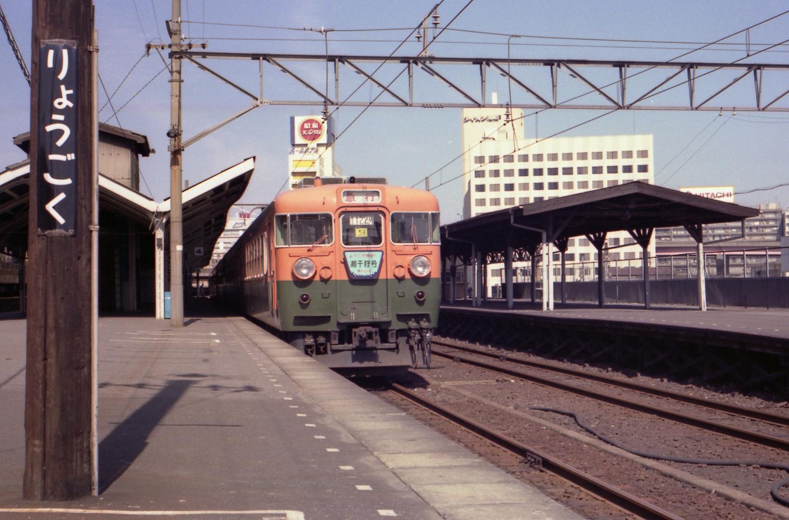 19770517a01