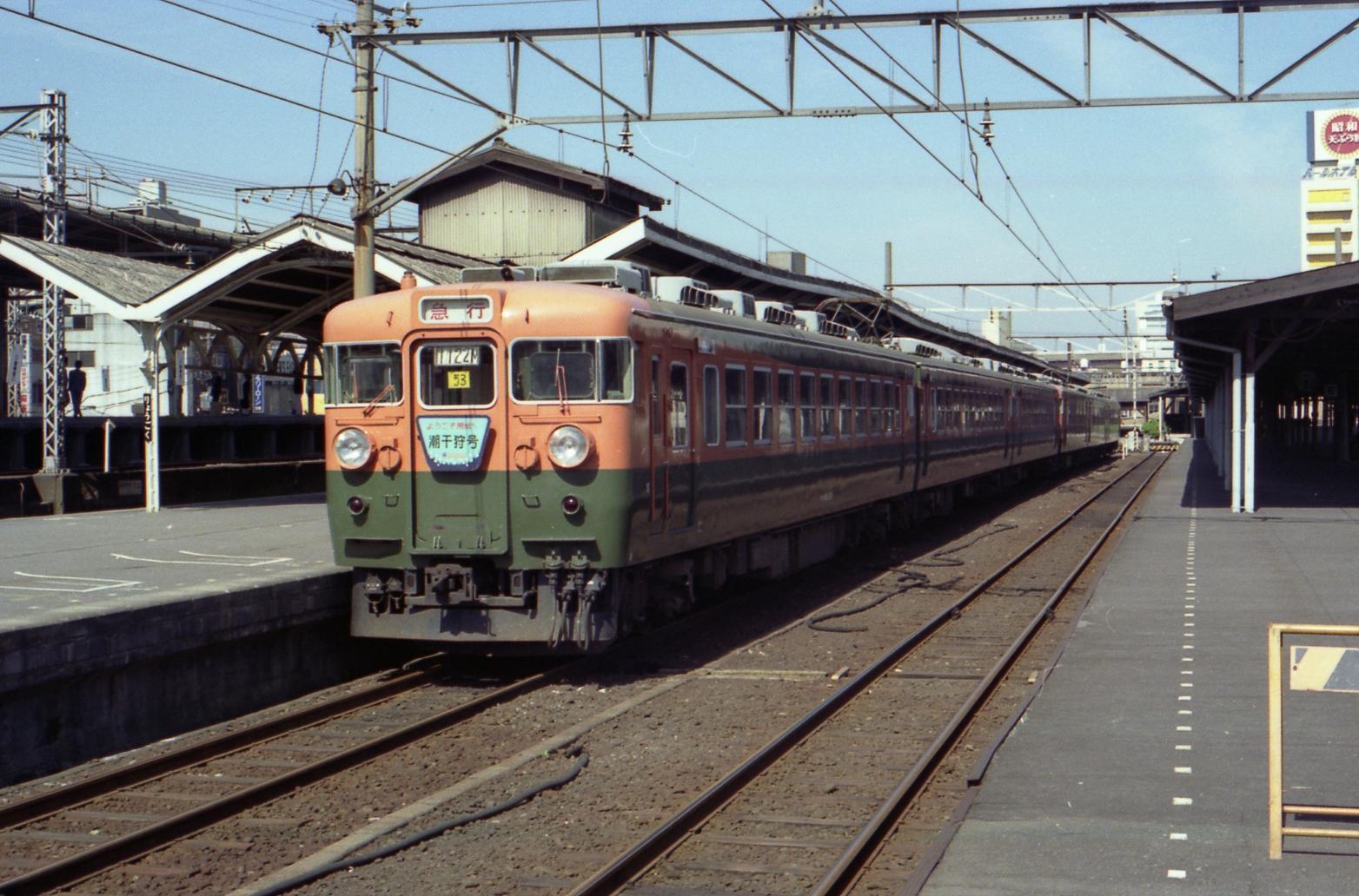 19770517a02