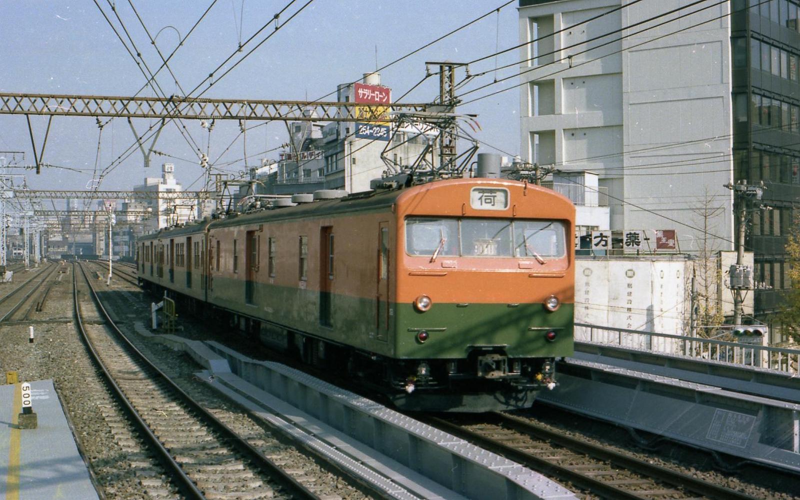 19771220a01