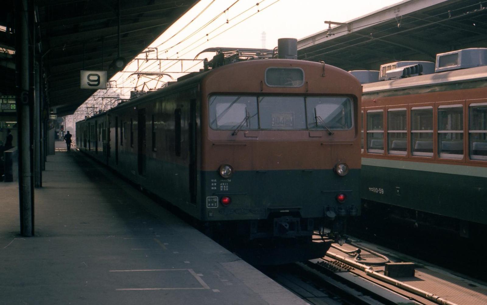 19771223b02