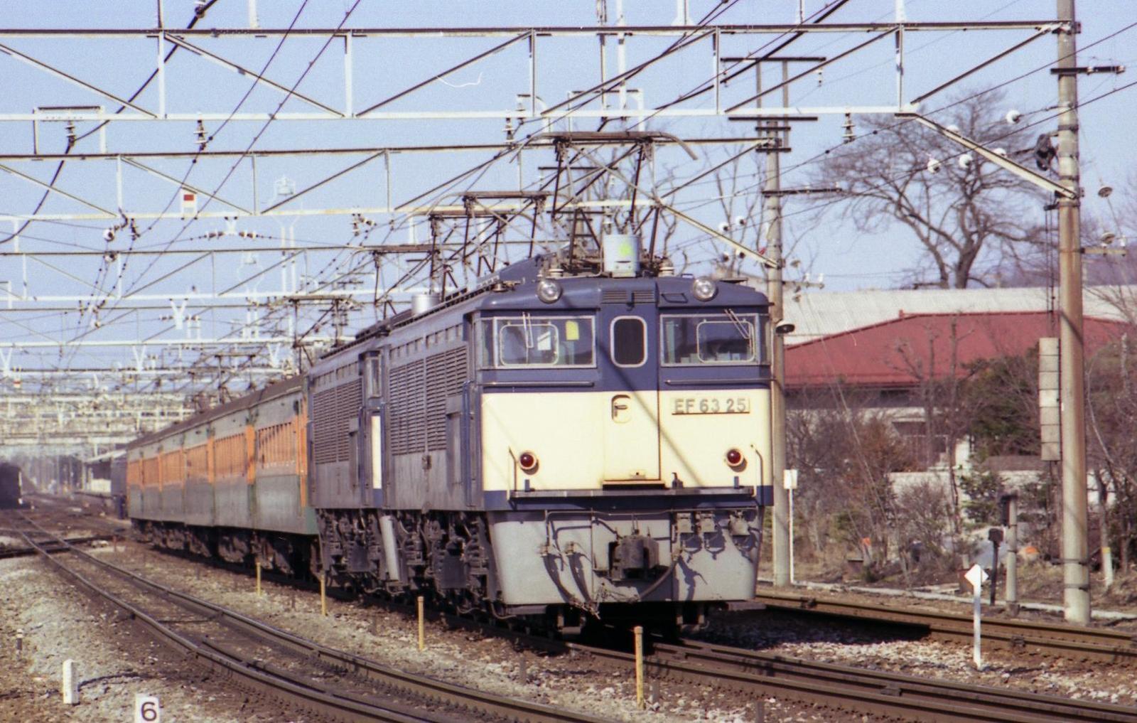 19770325a01