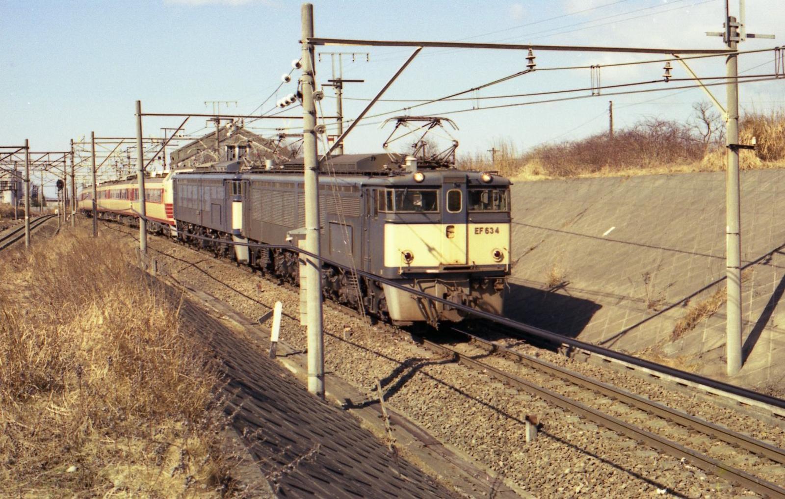 19770325a02