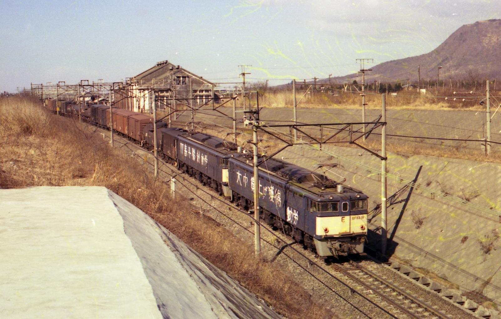 19770325a03