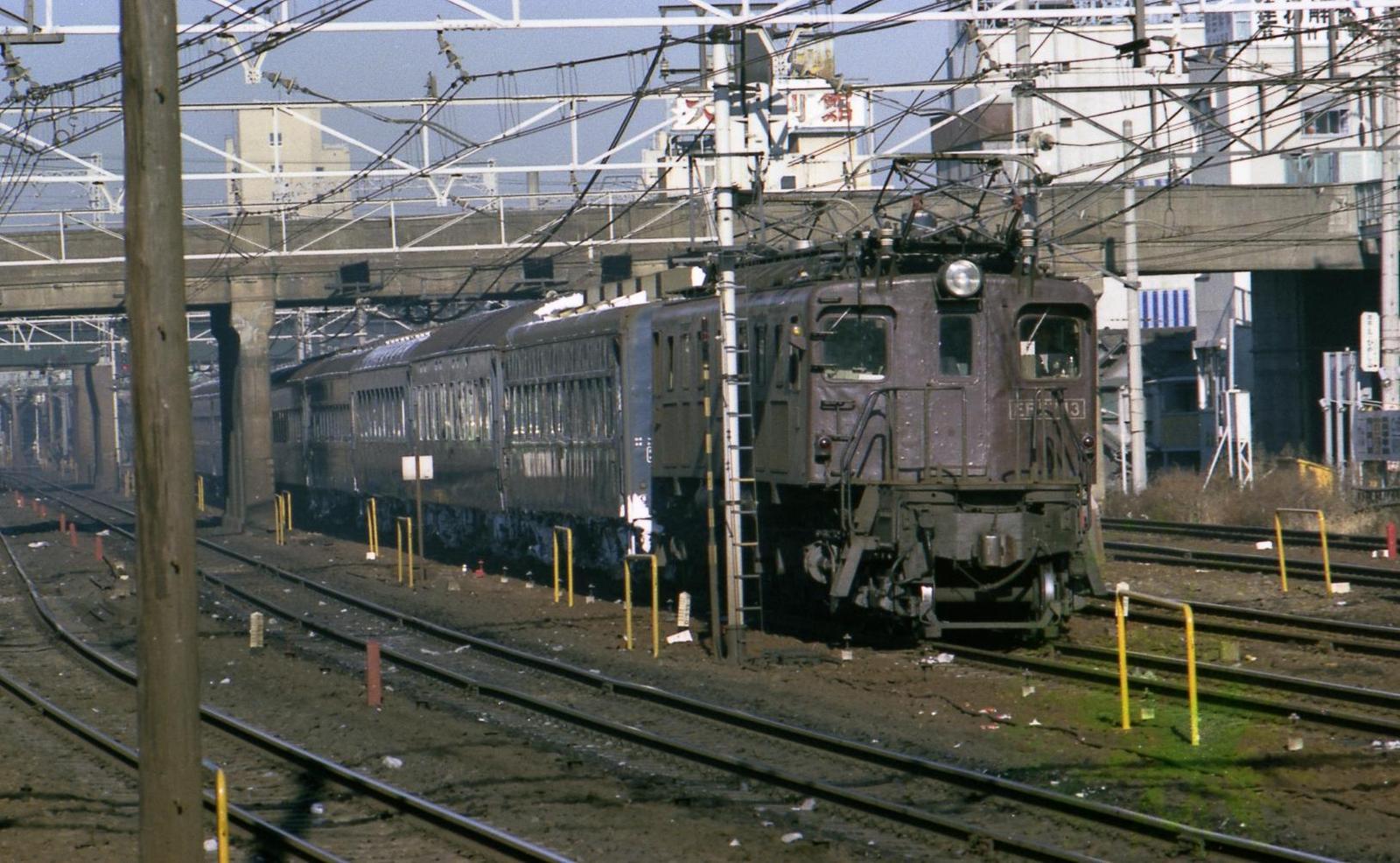 19770103a05