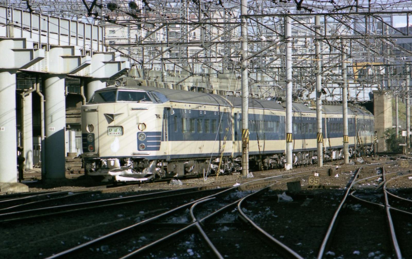 19770103b04
