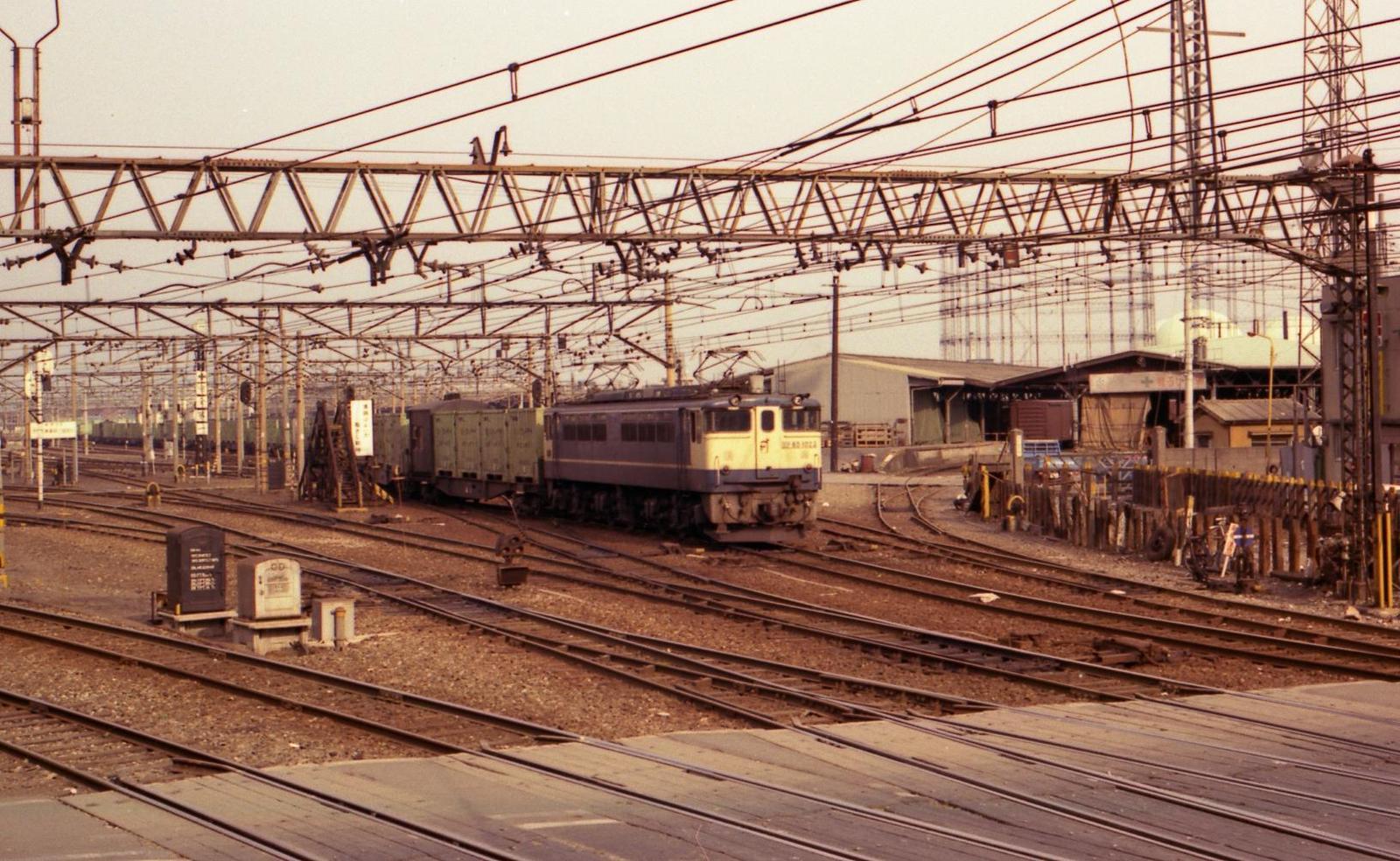 19760314a02