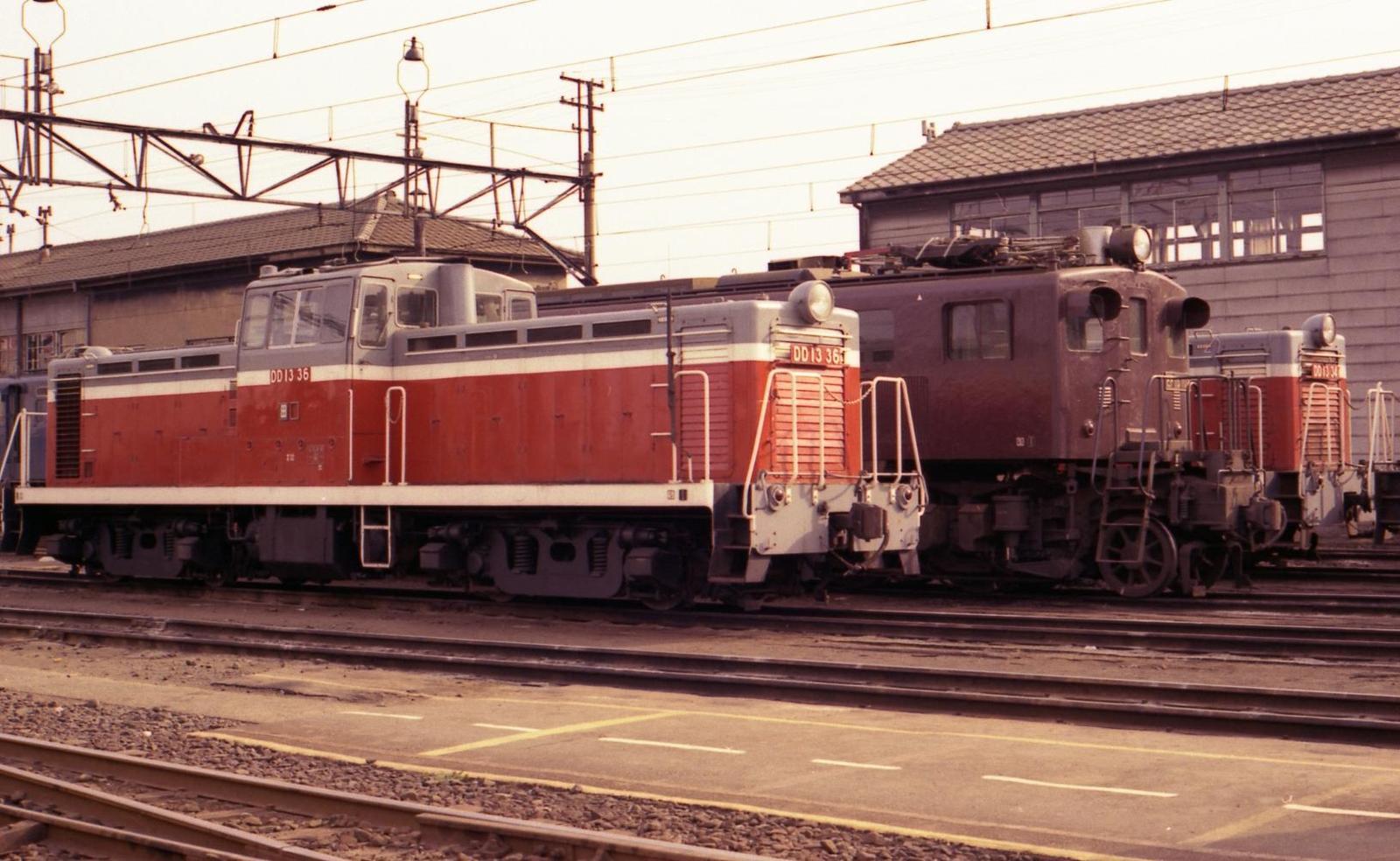 19760314c01