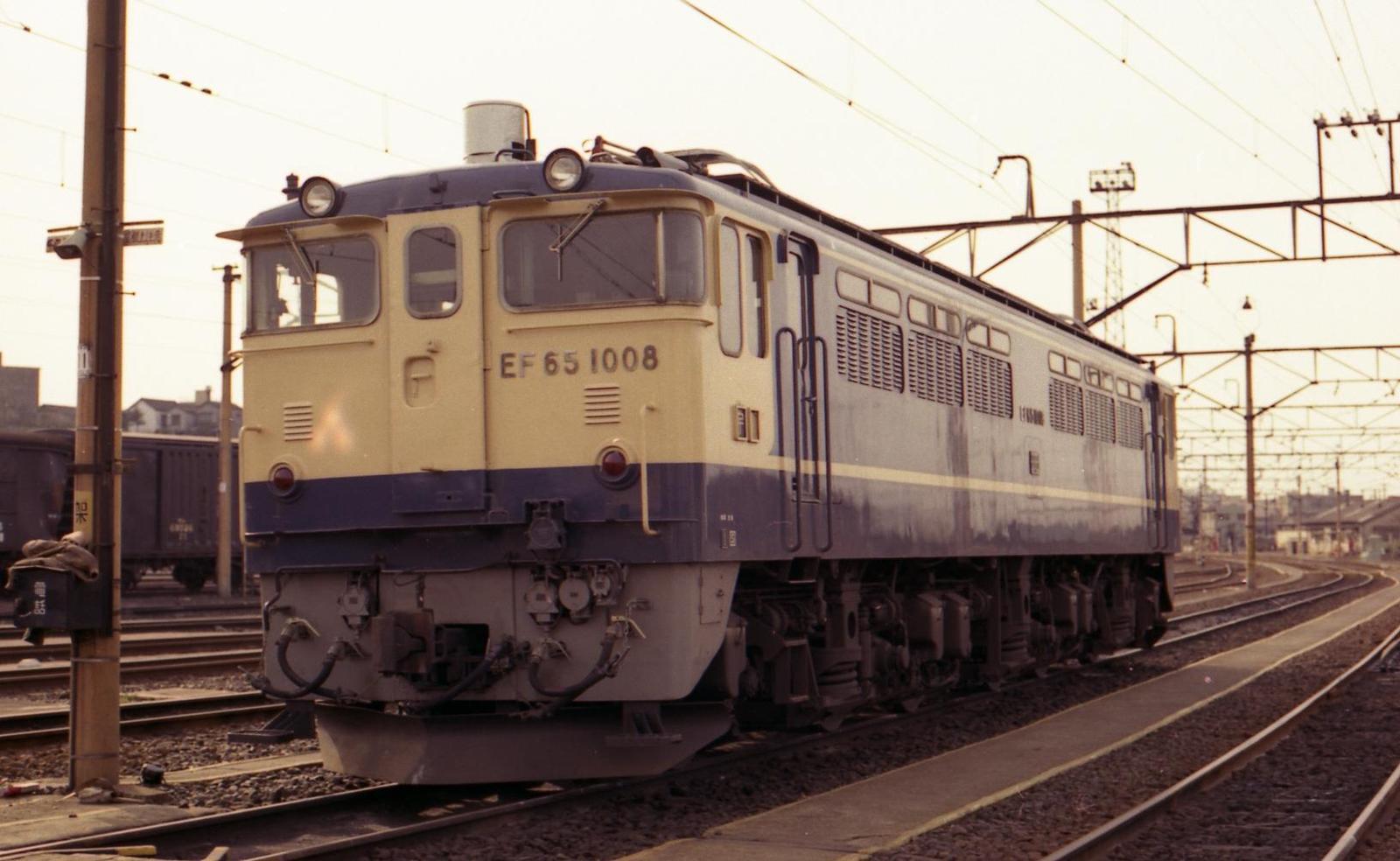 19760314c04
