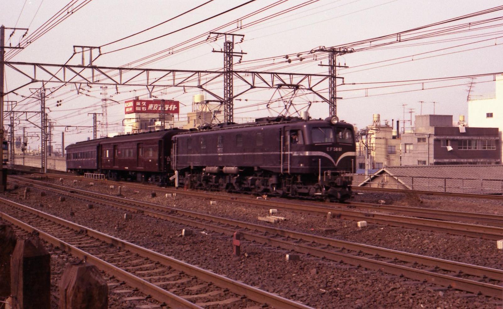 19760314b02