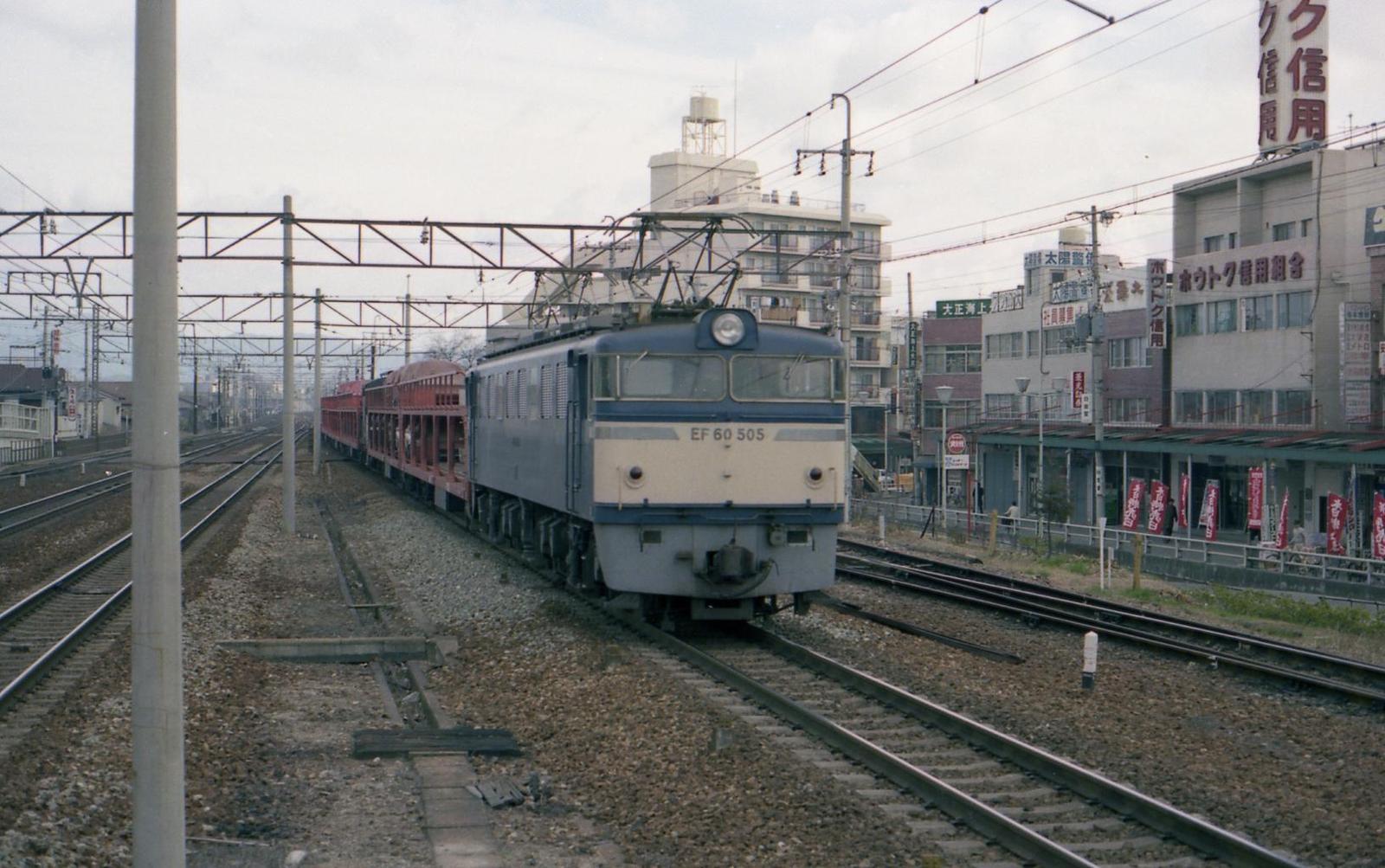 19780315a02