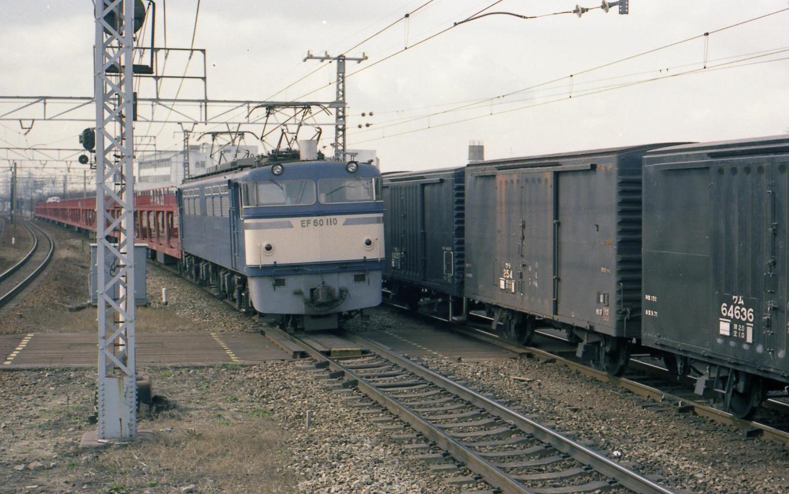 19780315a06