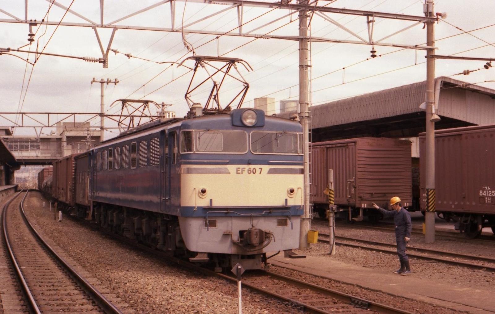 19780315d03