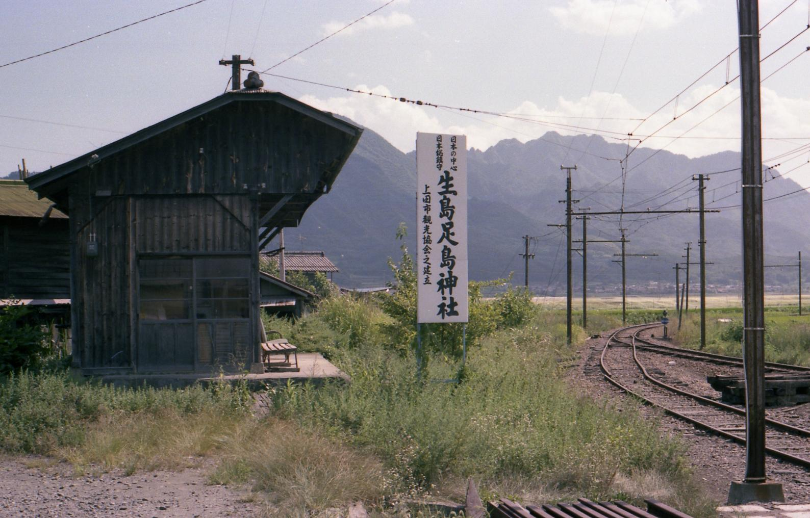 19780814a11