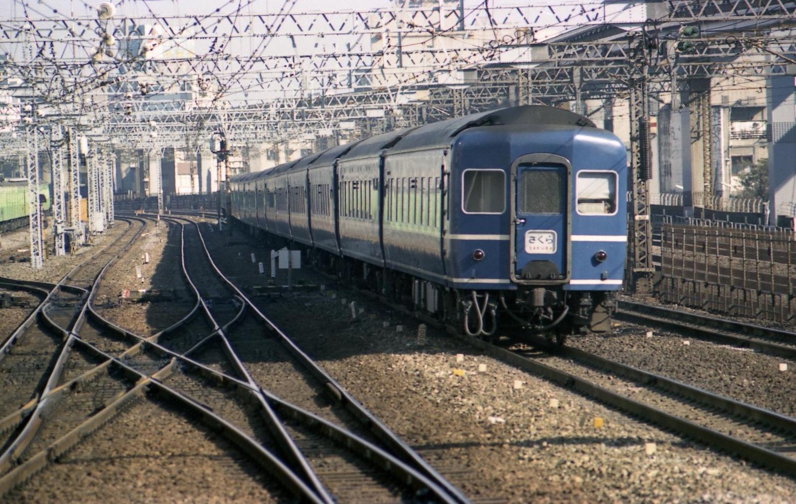 19770103f02