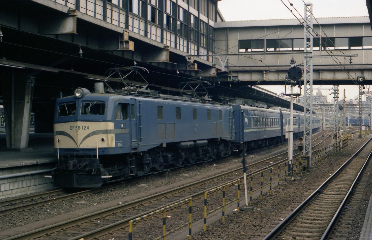 19790620a01