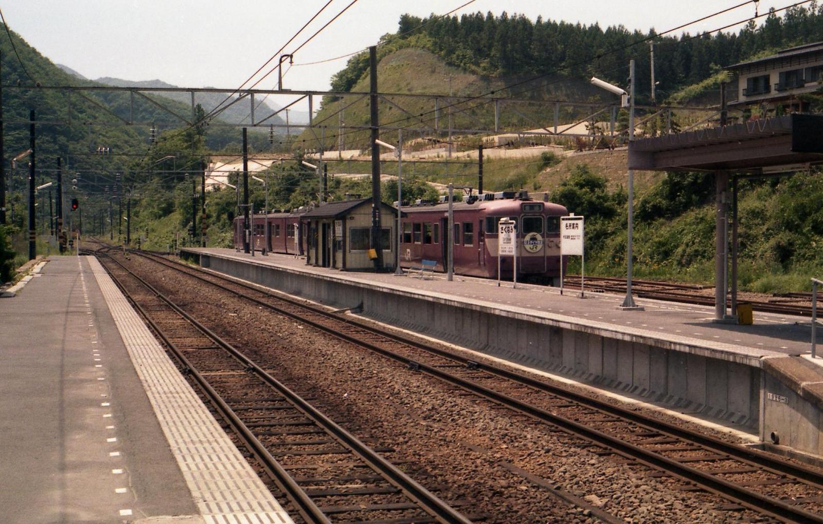 19870606a01
