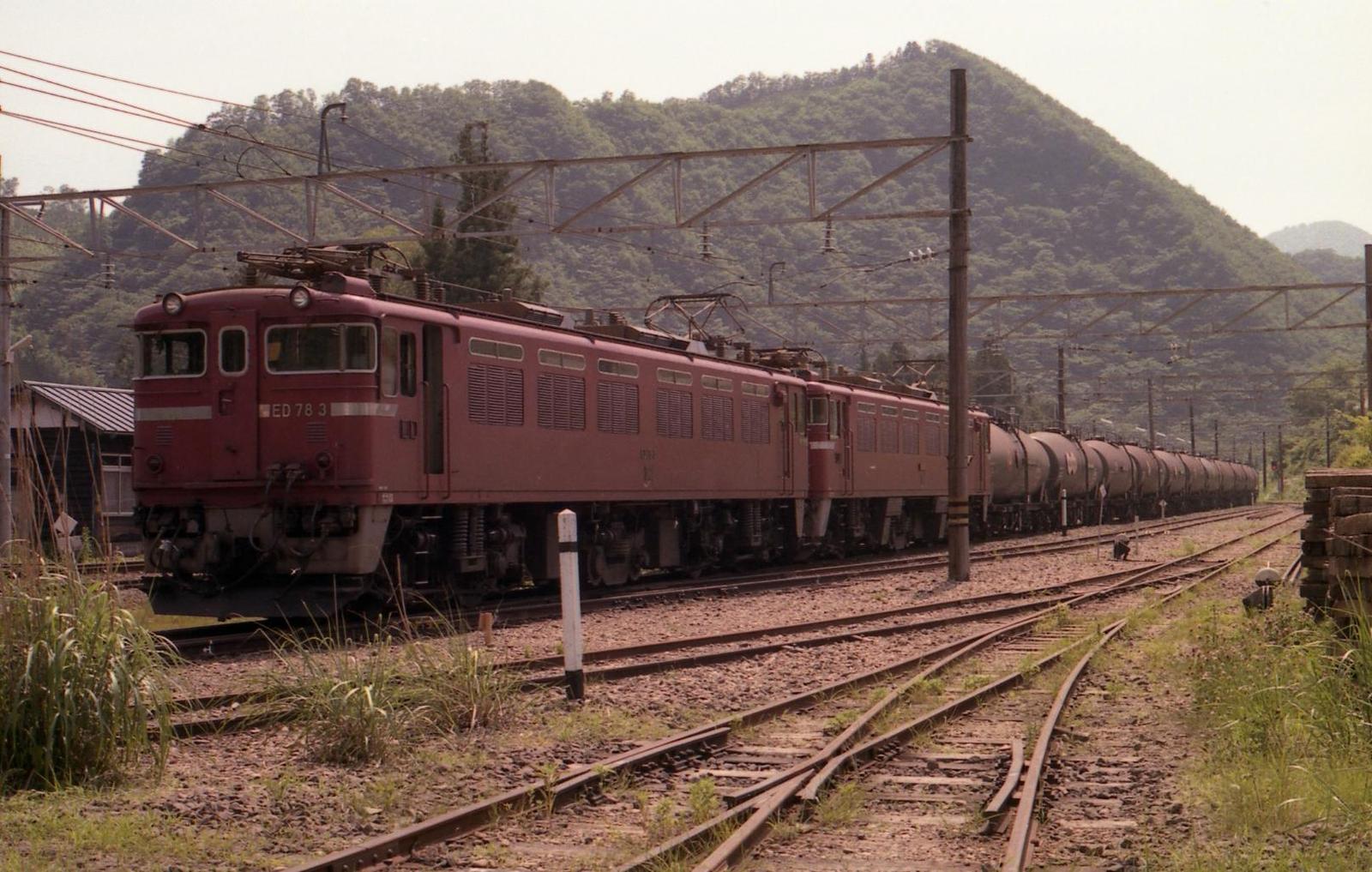 19870606a11