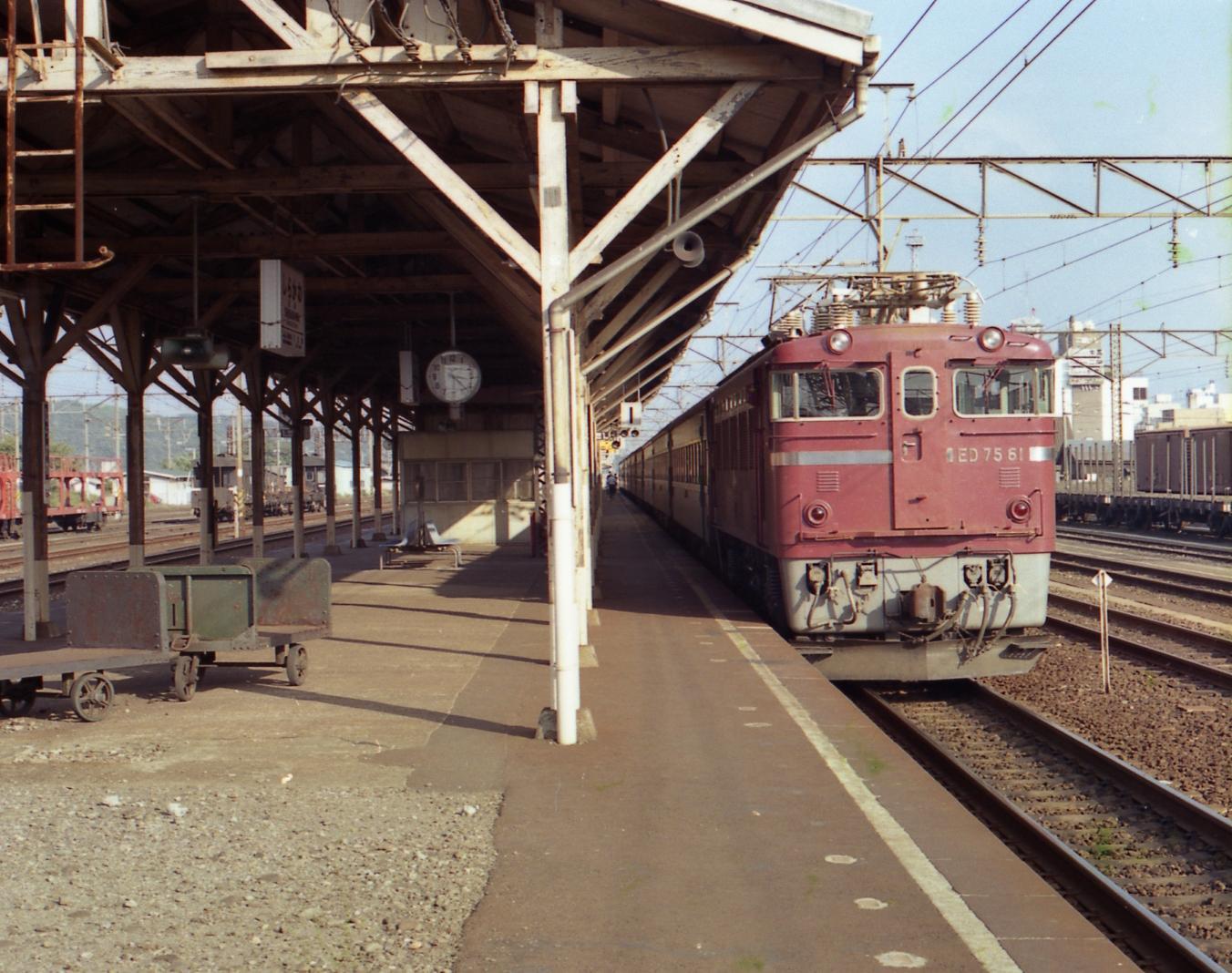 19840929b01