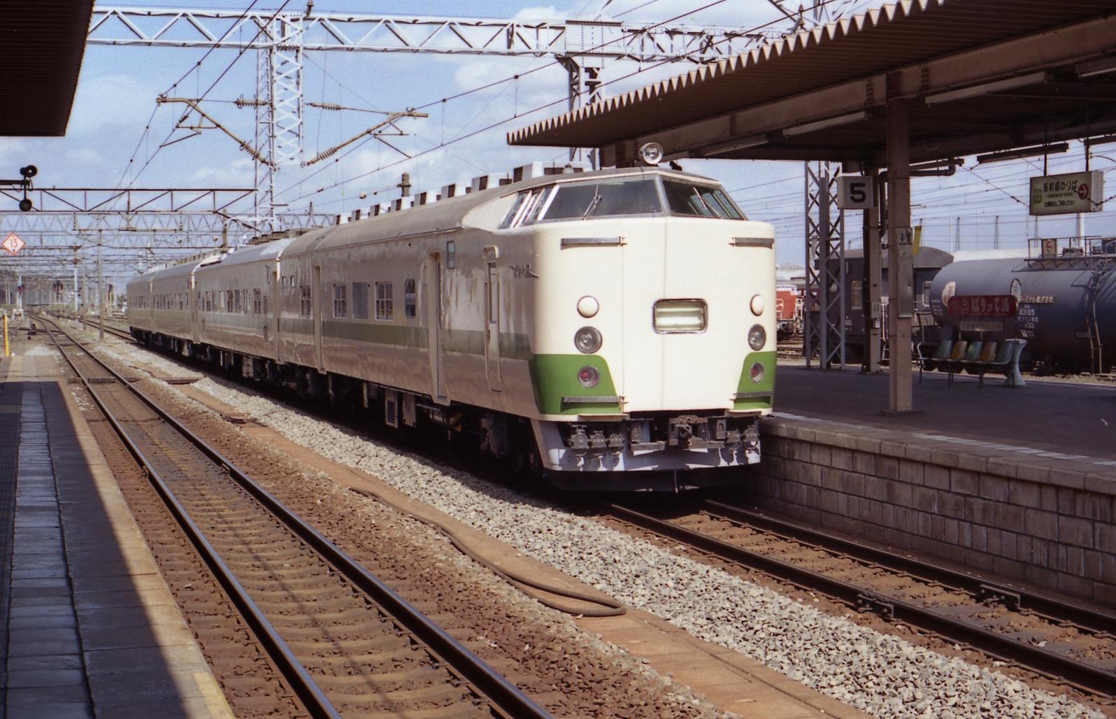 19840929a01