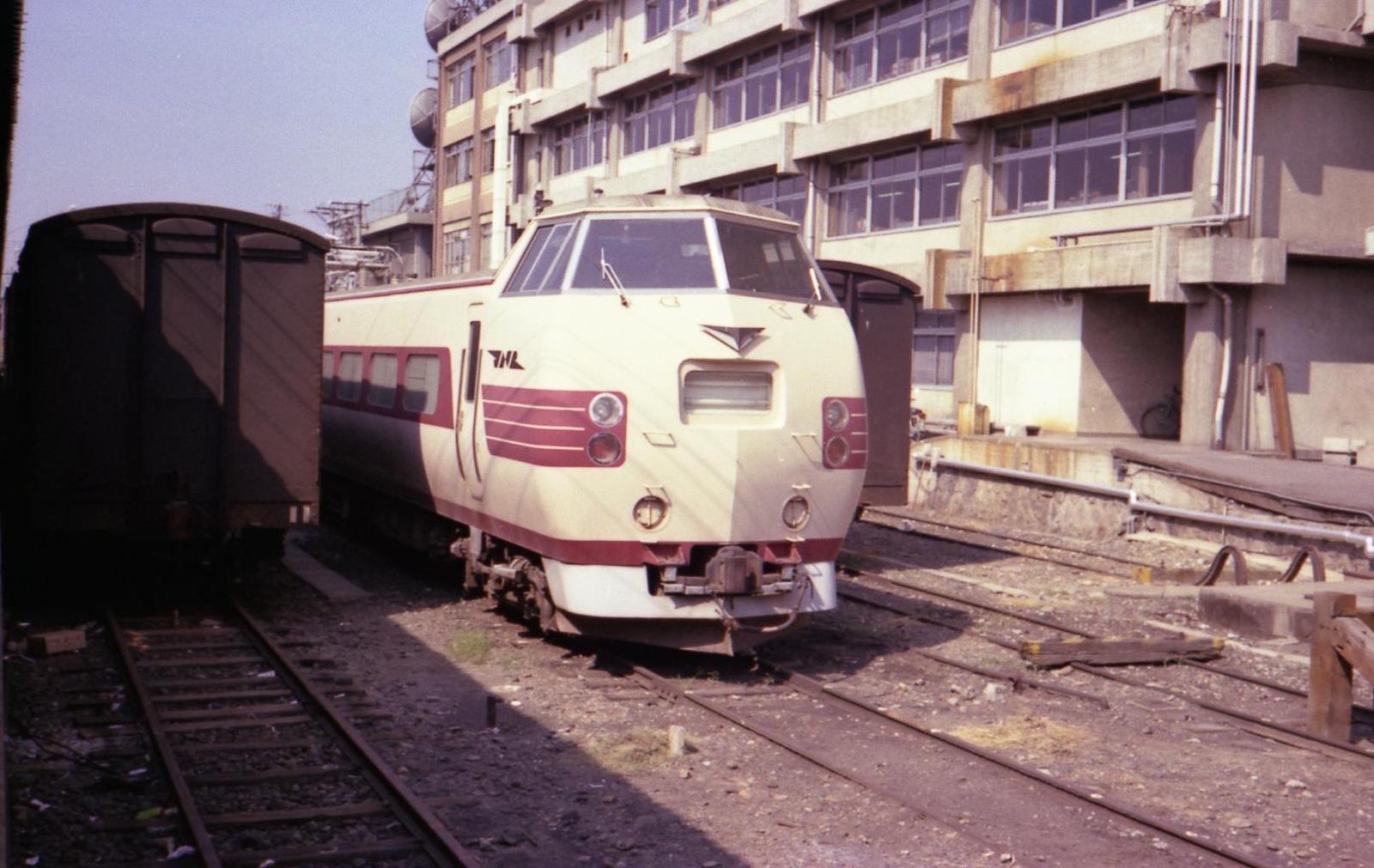 19750815a1