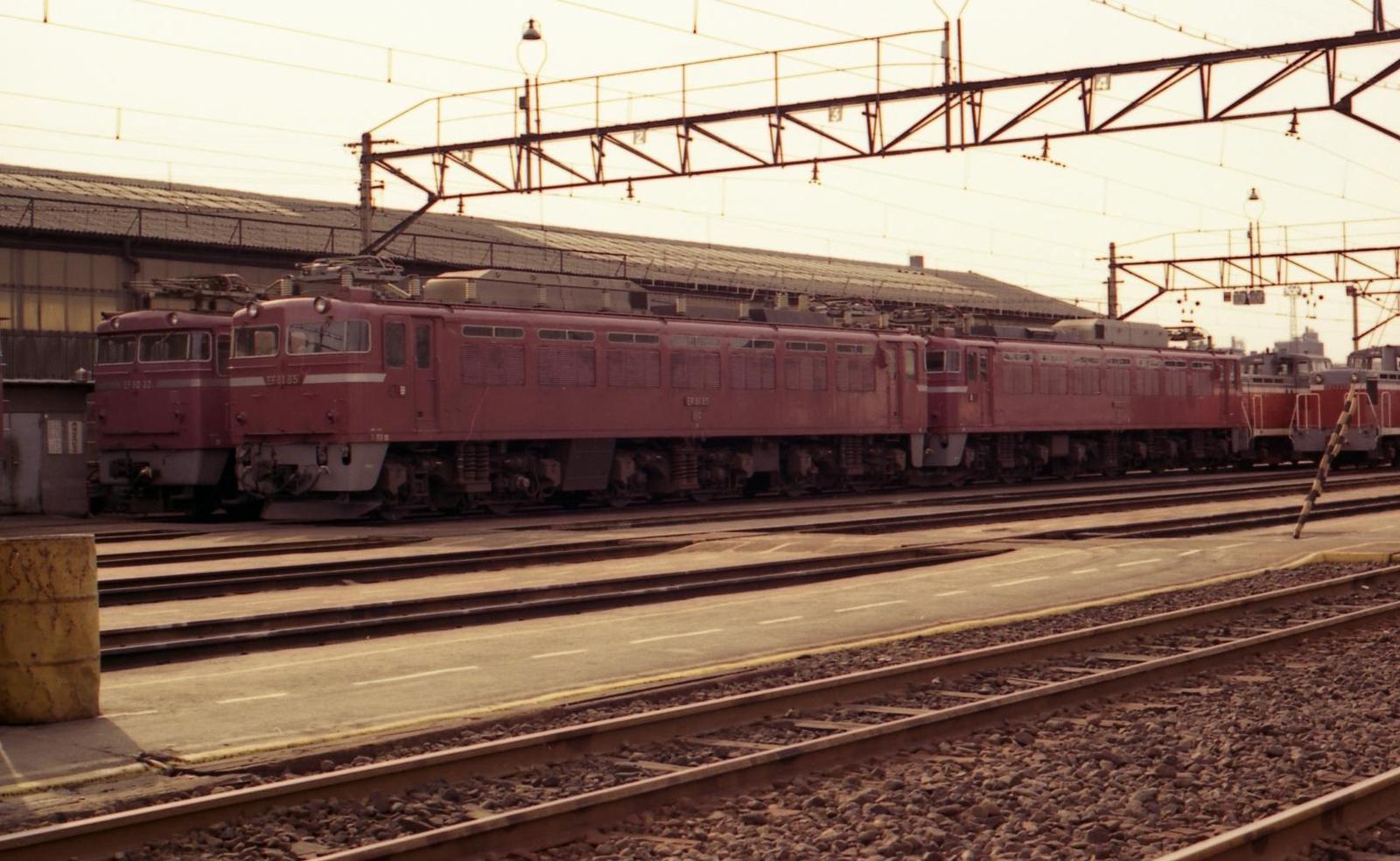 19760314c02