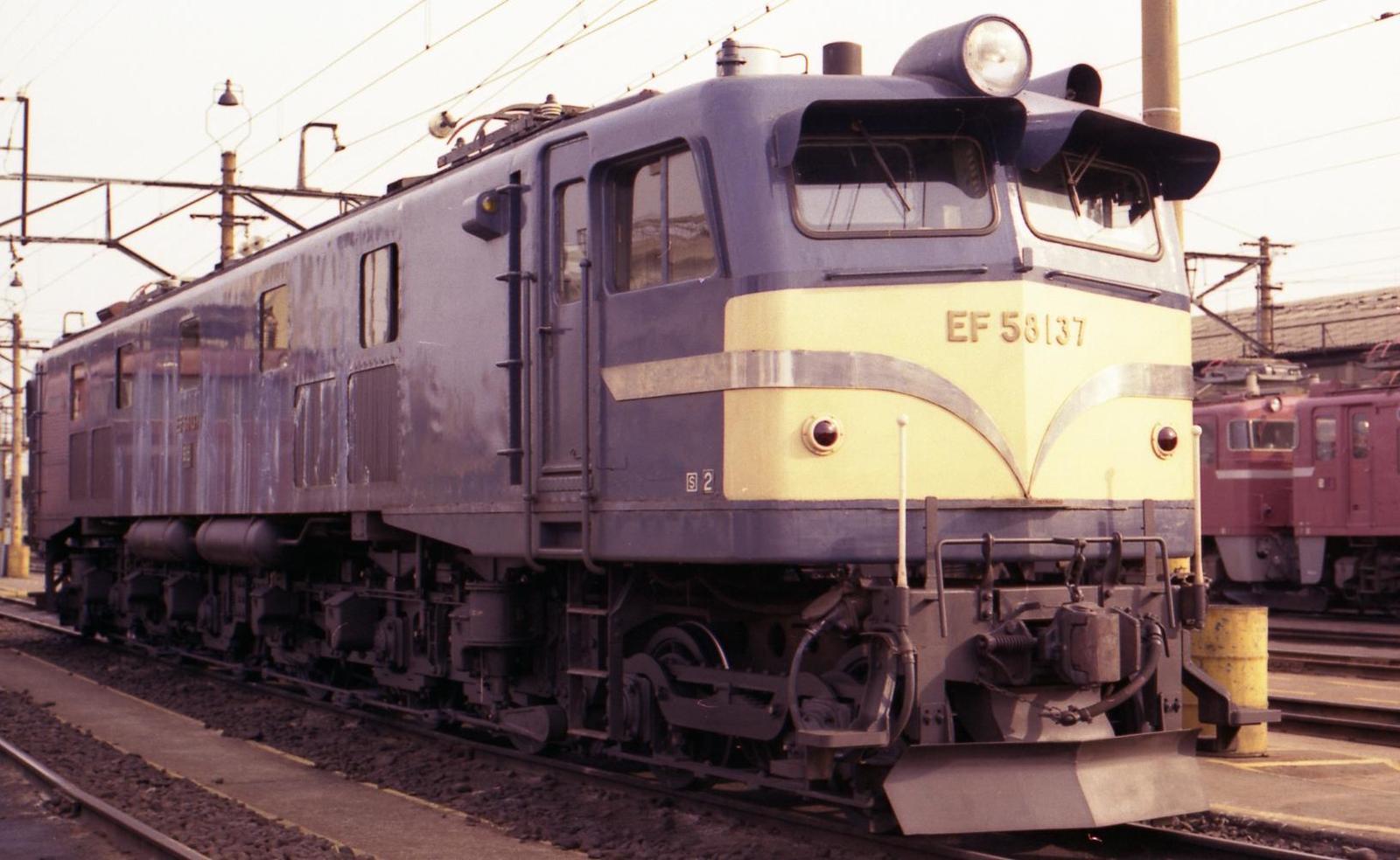 19760314c03