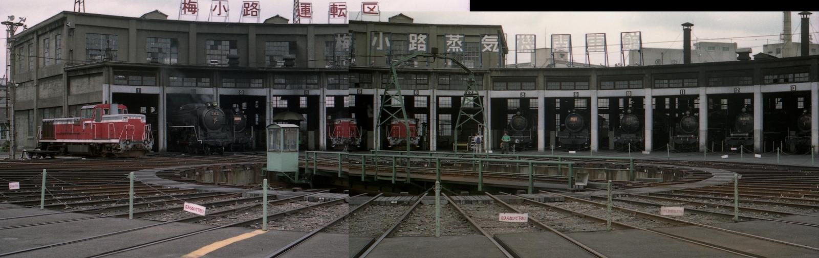 19920627a