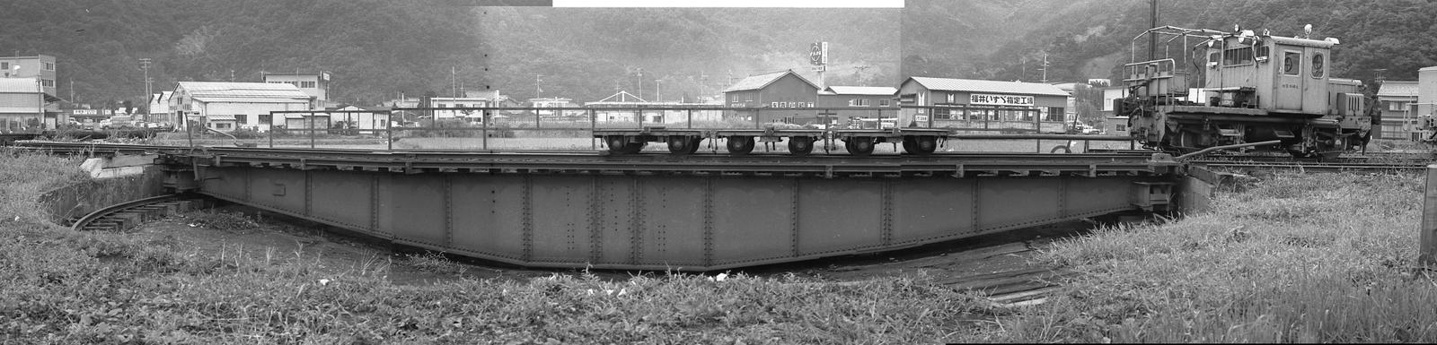 19790825e