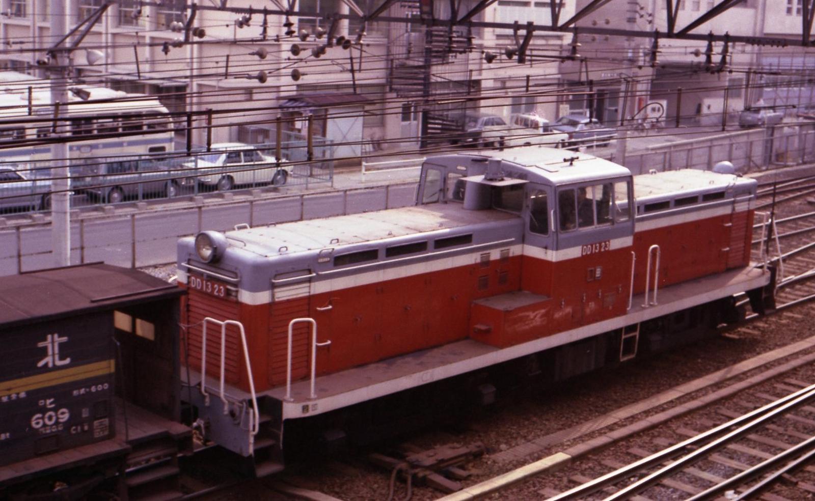 19760314a01