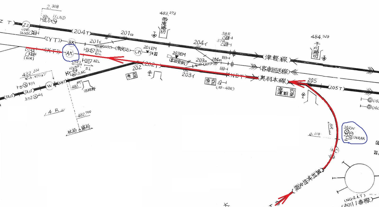 Aomori1978013_2