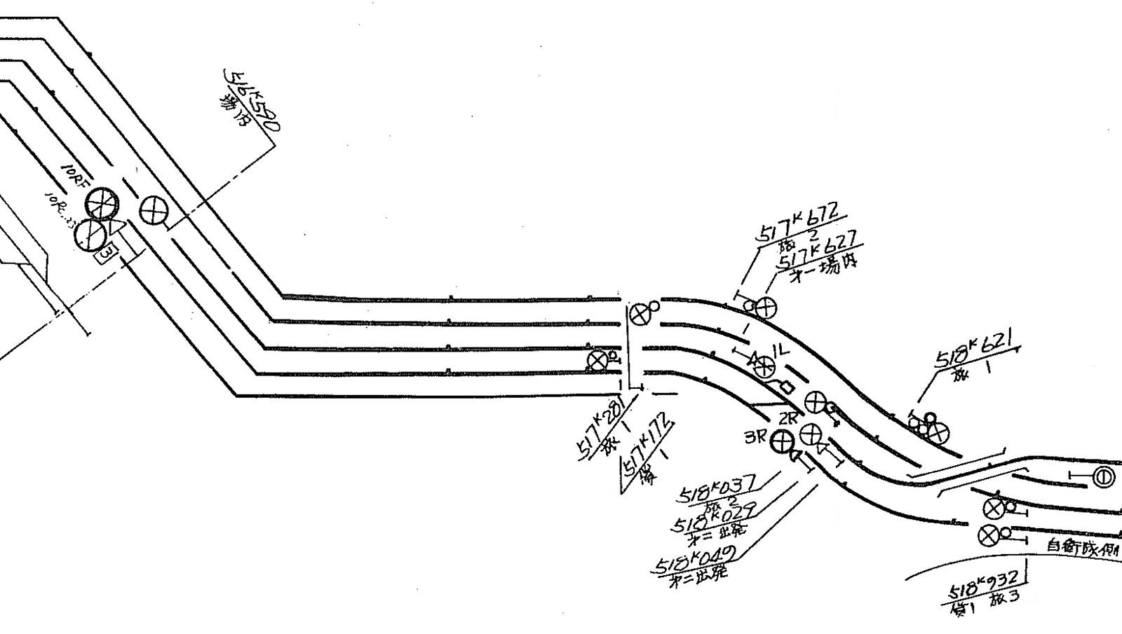 1966031