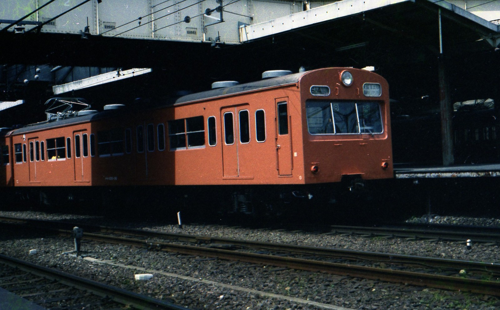 19760331b01
