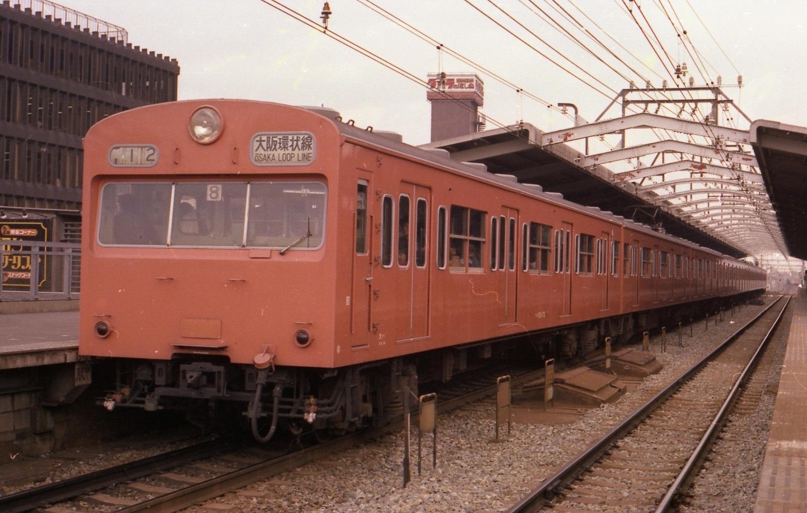 19780316b01