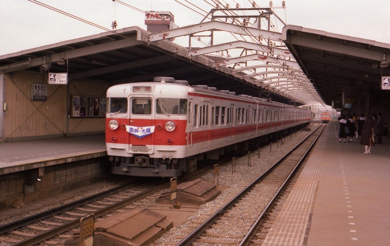 19780316b02