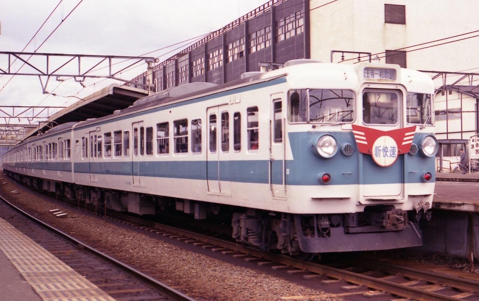 19760327a01
