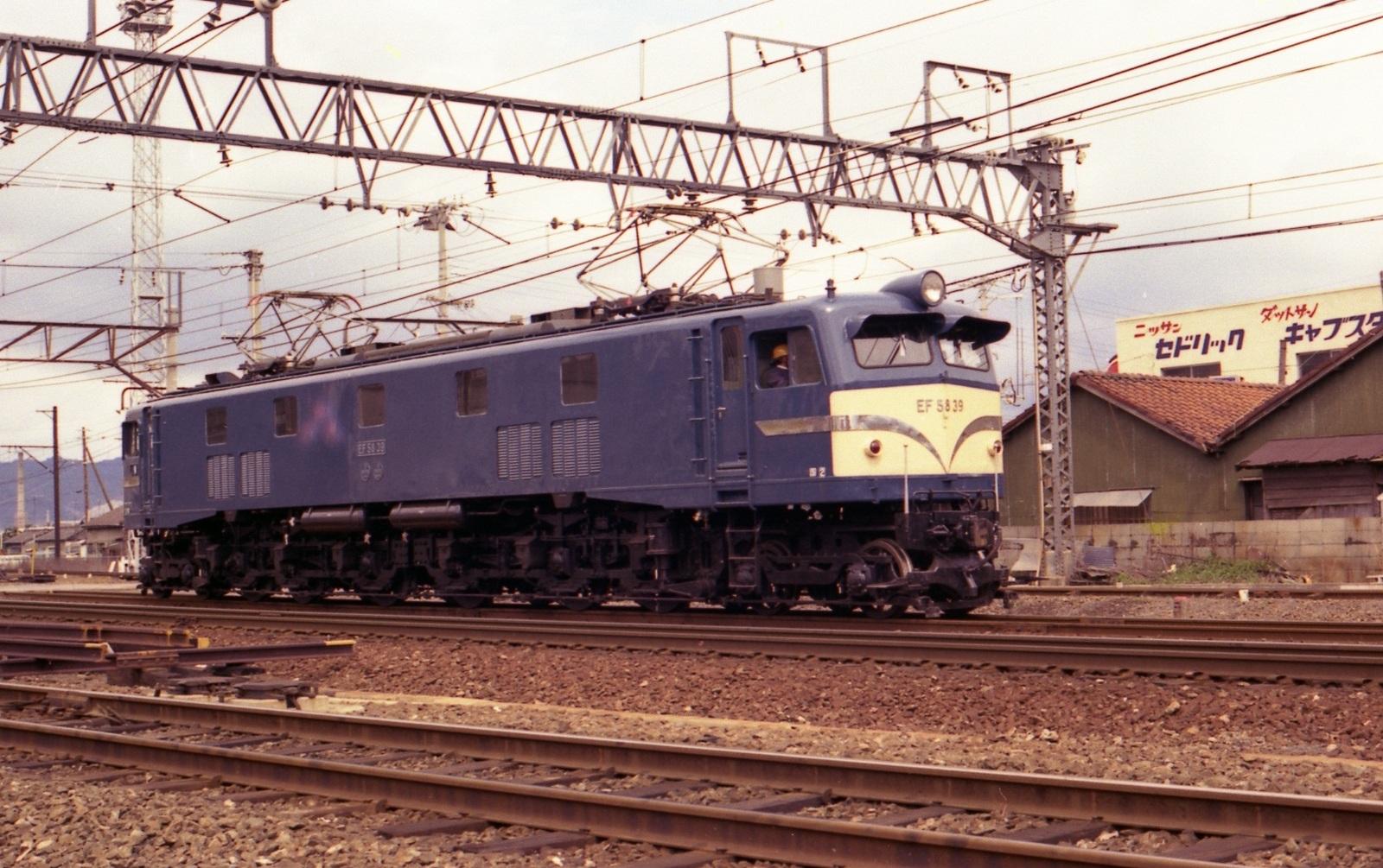 19760327a02